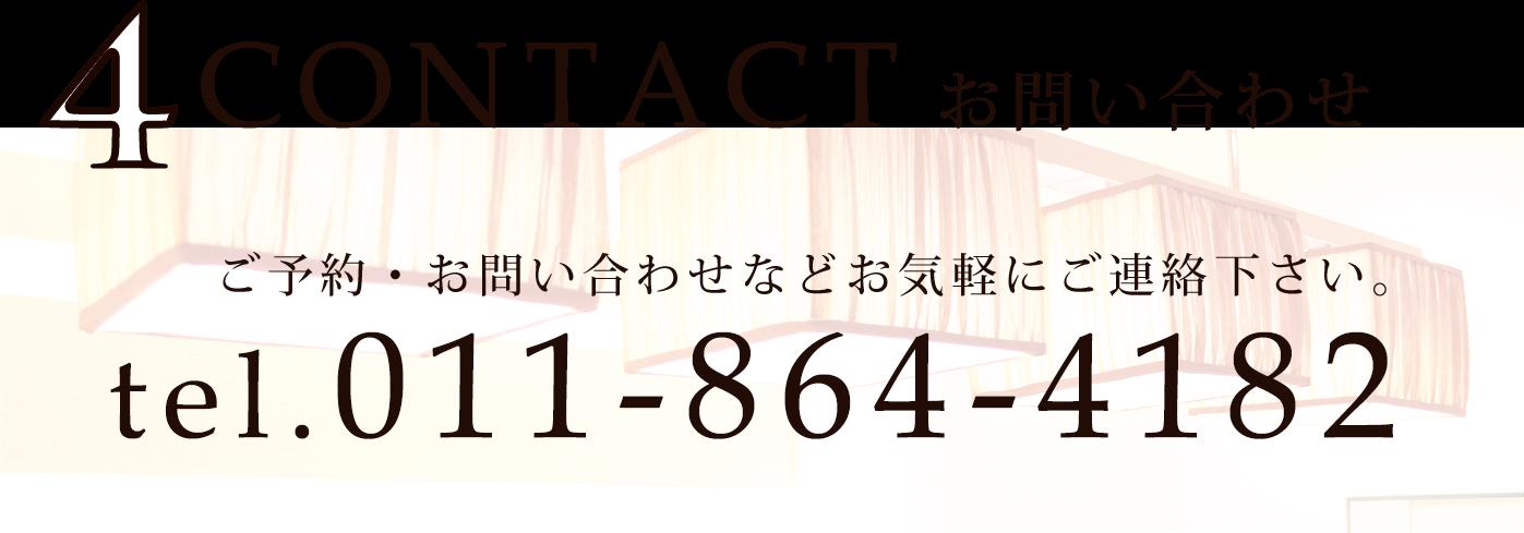 011-864-4182